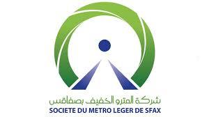 societe-du-metro-leger-de-sfax